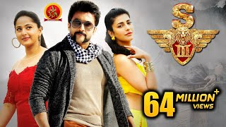 Suriya S3 (Yamudu 3) Full Movie - Latest Telugu Full Movie - Shruthi Hassan, Anushka Shetty