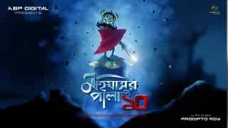 Mahishasur Pala 2013 - Motion Poster