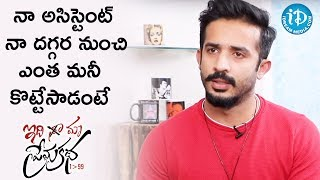 My Assistant Cheated Me - Anchor Ravi    #IdiMaaPremaKatha   Talking Movies With iDream