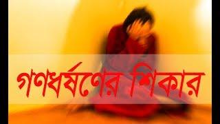 গাজীপুরে আবাসিক হোটেলে জমজমাট যৌন ব্যবসা / Sexual hotel de negocios activa en Gazipur