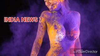 पूनम पांडे ने खेली ऐसे होली आप भी देखें तस्वीरें || India News 7