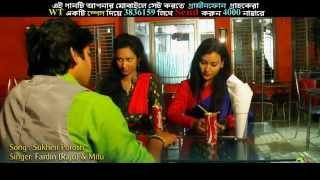 Shukheri Porosh | Faedin Raju | Mitu | Dure Kothao Jeo Na | Bangla Hits Music Video