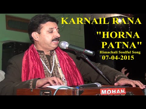Karnail Rana- Pahari Sad Song- Horna Patna iko ik beidi ji Chambe patne do beydiyann
