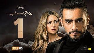 مسلسل فوق السحاب الحلقة الأولى HD | بطولة هانى سلامة - Foak Al Sa7ab Episode 1