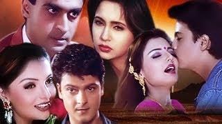 Teri Mohabbat Ke Naam Full Movie | Hindi Romantic Movie | Ashwini Bhave | Mohnish Bahl