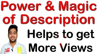 Get More Views || Youtube Search Ranking || Video Description Tips || Hindi