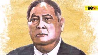 শেরে বাংলা এ কে ফজলুল হক -জানা অজানা : Top 10 Facts about A. K. Fazlul Huq