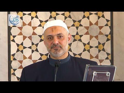 إمامٌ صَنَعَتْه أُمّه .. للدكتور محمد خير الشعال