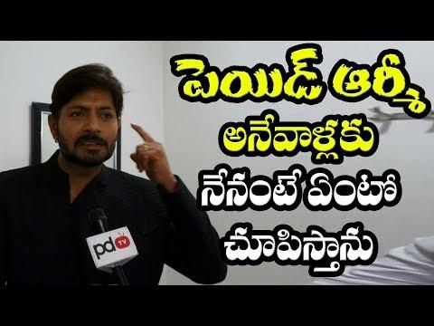 Bigg Boss2 | Kaushal exclusive Interview | In Vijayawada | కౌశల్ అంటే ఏంటో త్వరలో చూపిస్తా