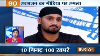 News 100 | 28th May, 2017 - India TV