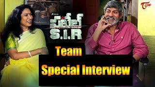 Patel Sir Movie Team Special Interview || Jagapathi Babu || Aamani