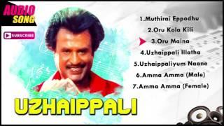Uzhaippali Tamil Movie Songs | Audio Jukebox | Rajinikanth | Roja | Ilayaraja | Music Master