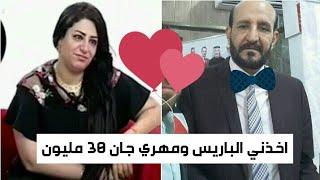 شاهد حقيقة زواج#تمارا جمال#السري من الفنان ناهي مهدي (اخطائي)21-9