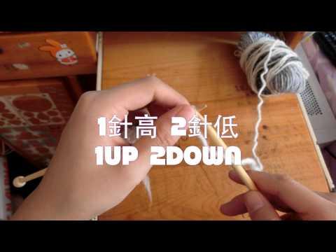 【星星★教學頻道】新手入門麻花頸巾 EASY CABLED SCARF