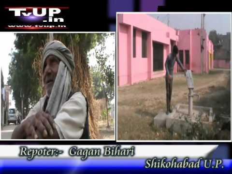 tvup 13 11 16  02 फिरोजाबाद :- आसामन के अलावा जमीन पर रहने वाले डाक्टर को लोग भगवान का