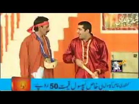 Xxx Mp4 Nargis With Zafri Khan And Nasir Chinyoti Best Performance Very Hot Punjabi Funny Drama 2014 3gp Sex