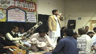 Pothohari Sher Raja Qamar Islam & Ch Zulfiqar in Burnley UK Full Programme