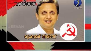 Nalathe vartha Subitha Sukumar Episode 5