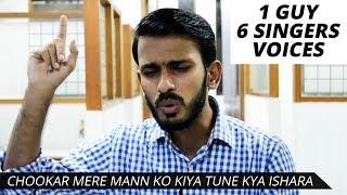 1 Guy 6 Singers Voices - Chookar Mere Mann Ko - Sajid Ali