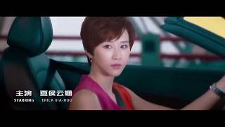 BLEEDING STEEL Trailer #2 NEW 2017 Jackie Chan Sci Fi Movie HD
