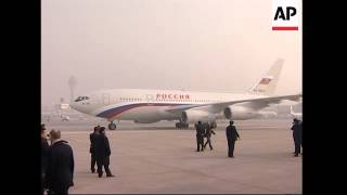 Russian President Putin arrives on visit to China