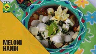 Meloni handi | Evening With Shireen | Masala TV Show | Shireen Anwar