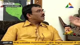 Kalabhavan Mani %26 Vijayaraghavan In Casual Chat Session