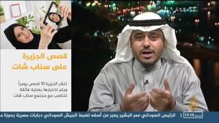 ا. فارس التركي لقناة الجزيرة 23/5/2017