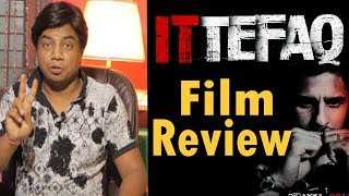 Full Movie Review | Ittefaq | Siddharth Malhotra | Sonakshi Sinha | Akshay Khanna
