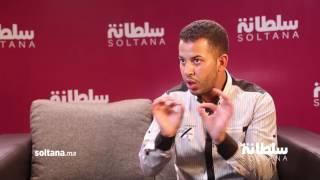 شباب من أجل التغيير.. برنامج لتمويل مشاريع الشباب بالمغرب