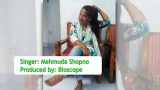 Dibose tumake chai by Shakib khand and Shabnur with lyrics