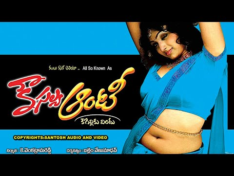 Xxx Mp4 Kousalya Aunty Telugu Exclusive Movie Vaheeda Bellam Venu Madhav 3gp Sex