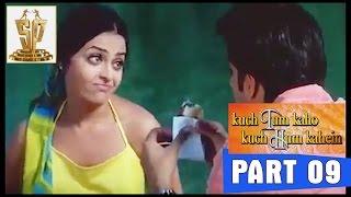 Kuch Tum Kaho Kuch Hum Kahein Full Length Movie Parts : 09/13 ll Fardeen Khan, Richa Pallod