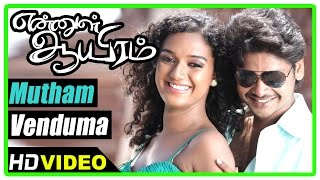 Ennul Aayiram tamil movie | scenes | Mutham Venduma song | Maha and Marina decide to marry