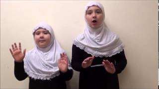 Amazing! Kids Wudu Song at the Greengate Trust Madrasa