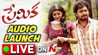 Premika Movie Audio Launch LIVE || Tanish, Shruti Yugal, Nani, Sai Dharam Tej