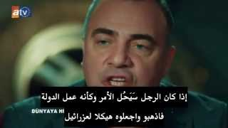 الإعلان الثاني للحلقة 12 من مسلسل قطاع الطرق لن يحكموا العالم مترجمHD