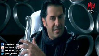 HD راغب علامة _  يغيب (  فيديو كليب ) 2008