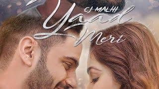 YAAD MERI (Full Song) CJ Malhi   Latest Punjabi Songs 2018   High Speed Records