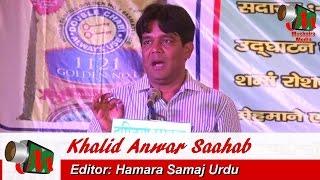 Khalid Anwar SPEECH, Nauchandi Meerut Mushaira, 31/05/2016, Con. SHAHEEN PARVEEN, Mushaira Media