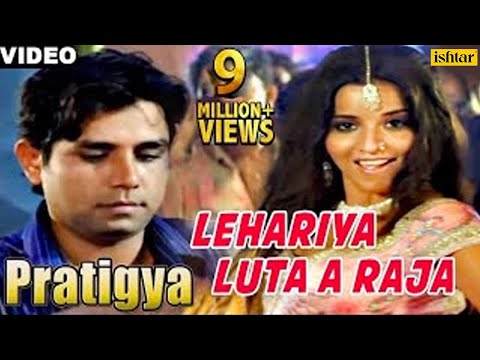 Xxx Mp4 Lehariya Luta A Raja Full Video Song Pratigya Dinesh Lal Yadav Monalisa Hot Song Bhojpuri 3gp Sex
