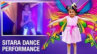Mahesh Babu's Daughter Sitara Dance Performance | Latest Tollywood Updates | Telugu Filmnagar