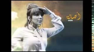 أصالة أغنية فيلم خارج الخدمة أحمد الفيشاوي روعة جدا 2015