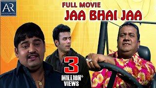 Jaa Bhai Jaa Hyderabadi Full Movie   Gullu Dada, Akbar Bin Tabar, Aziz Naser   AR Entertainments