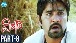 Virodhi Full Movie Part 8 | Srikanth, Kamalinee Mukherjee | R.P.Patnayak | G Neelakanta Reddy