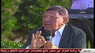 هذا ما قاله الإعلامي المصري مفيد فوزي عن مدينة وهران الجزائرية