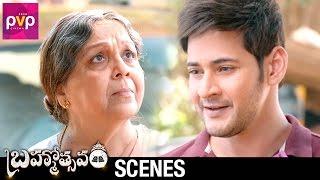 Rohini Hattangadi Regrets her Mistakes   Brahmotsavam Movie Scenes   Mahesh Babu   Samantha