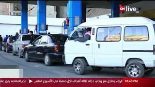 مجلس الوزراء ينفي أنباء انتشار بنزين مغشوش بمحطات الوقود