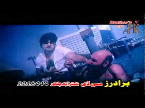 PART 8-NEW PASHTO ACTION CINEMASCOPE FILM 'TIGER'-ARBAZ KHAN-SIDRA NOOR-JAHANGIR KHAN-ROOP.mp4