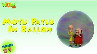 Motu Patlu In Balloon - Motu Patlu in Hindi WITH ENGLISH, SPANISH & FRENCH SUBTITLES
